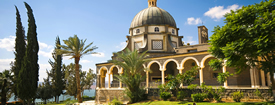 Mt of Beatitudes Galilee Israel