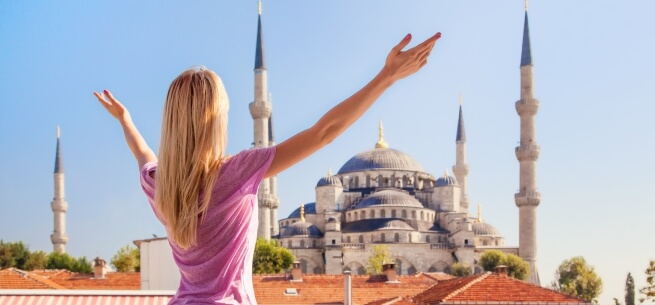 Istanbul Blue Mosque Religious Tours